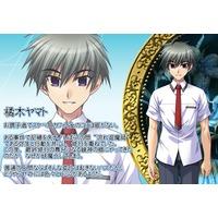 Image of Yamato Tachibana