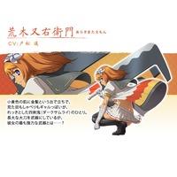 Image of Mataemon Araki