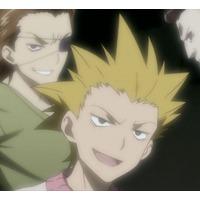 Image of Ibusuki