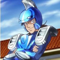 Image of Ushio