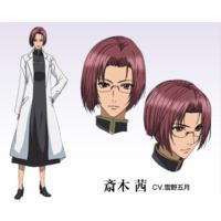 Image of Akane Saiki