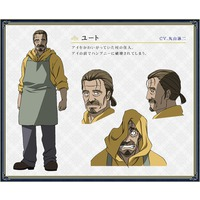 Image of Yuuto