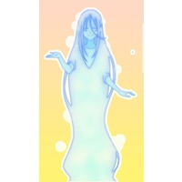 Image of Mikuni