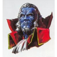 Image of Gilles de Rais