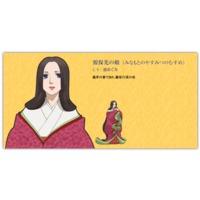 Image of Minamoto no Yasumitsu no Musume