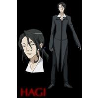 Image of Hagi