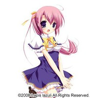 Image of Yui Natsumi