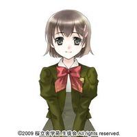 Image of Chiho Koumura