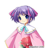 Image of Riri