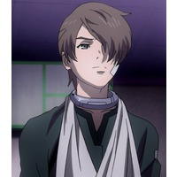 Image of You Takami