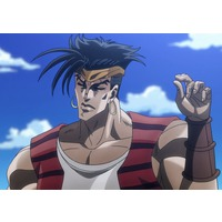 Image of N'Doul