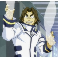 Image of Kunisaki