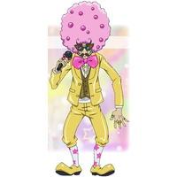 Image of Don Bombie