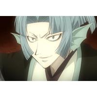 Image of Aotake