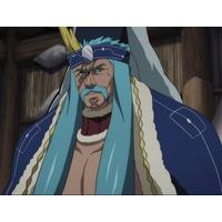Image of Hinahoho's Father