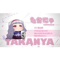 Image of Takanya