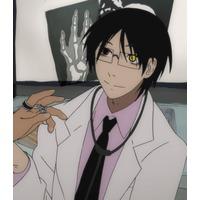 Image of Ozu