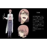 Image of Minami Amada