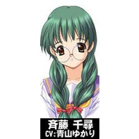 Image of Chihiro Saitou