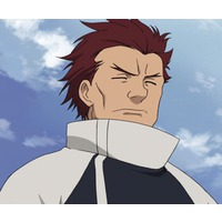 Image of Amagiri