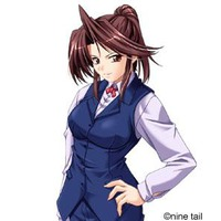 Image of Nagi Mutsuki