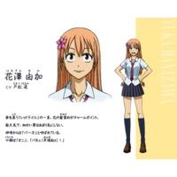 Image of Yuka Hanazawa