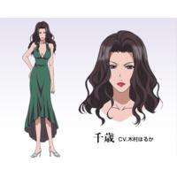 Image of Chitose