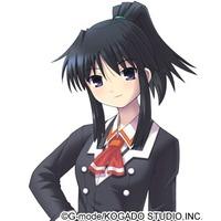 Image of Ayano Yamada
