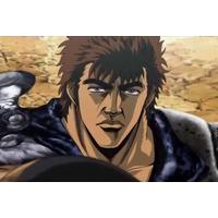 Image of Kenshirou