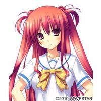 Image of Rui Ubushiro
