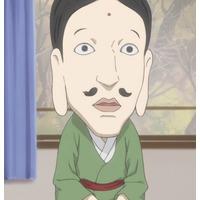 Image of Chobihige