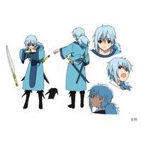 Image of Seishun Ri