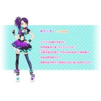 Image of Shion Toudou