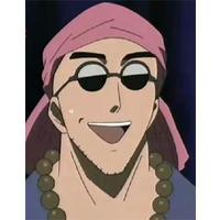 Image of Zen Hoshi