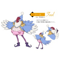 Image of Fool
