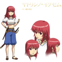 Image of Yatorishino Igsem (young)