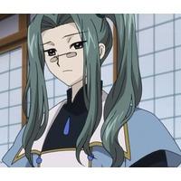 Image of Souseki