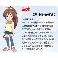 Image of Miho