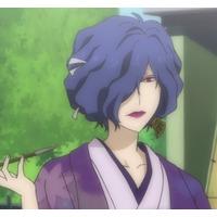 Image of Hinoe