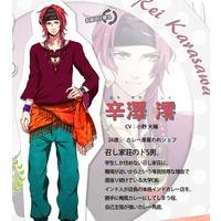 Image of Rei Karasawa