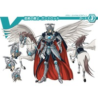 Image of Solitary Knight, Gancelot