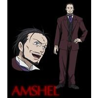 Image of Amshel Goldsmith