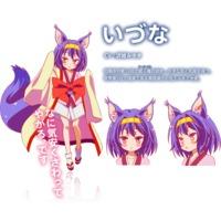 Image of Izuna Hatsuse