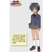 Image of Yuuya Fukami