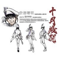 Abe no Haruakira