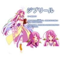 Image of Jibril