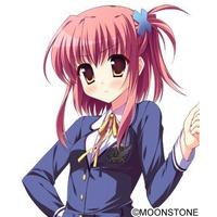 Image of Sana Toumi