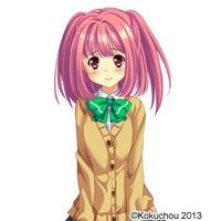 Image of Shizuku Kizaki
