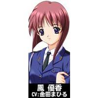 Image of Yuka Ootori