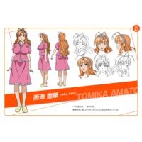 Image of Tomika Amato